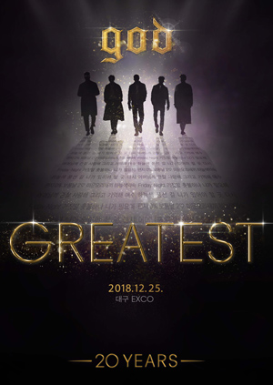 god 20th Anniversary Concert <GREATEST> - 대구
